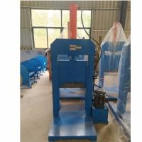 Hydraulic Rubber Bale Cutter Machine