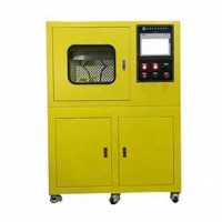 Hydraulic Press Rubber Vulcanizing Machine